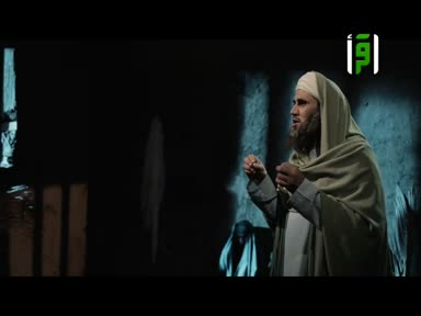 في صحبة يوسف -ح8- وسجن العفاف -الشيخ خالد الخليوي