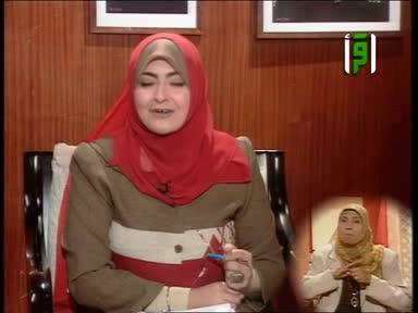 قضايا النساء -ح17-المرأة والصحة الإنجابية -نيفين الجندي