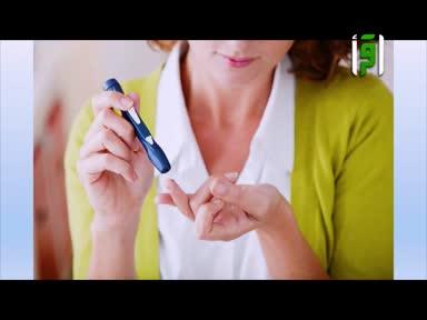 الطب والحياة -ح92-السكري2-5 - الدكتور زهير السباعي
