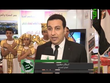 تقارير من ارض السعودية-ح10-فعاليات اليوم العالمي للطفل