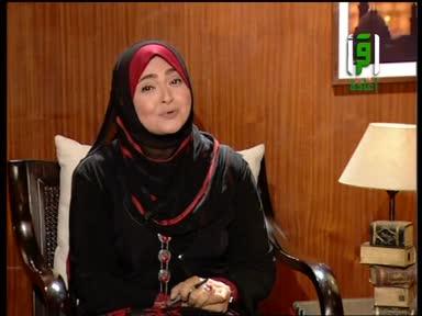 قضايا النساء -ح10-حرمان الفتاة من التعليم-نيفين الجندي
