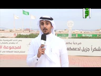تقارير من ارض السعودية-ح21-كأس ودروع بطولة وزارة الدفاع الرابعة عشر