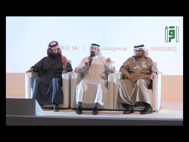 من أرض السعودية - المؤتمر الصحفي لمحافظة العلا