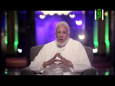 أسماء وصفات النبي صلى الله عليه وسلم-ح21-المدثر-المزمل-تقديم مجدي إمام