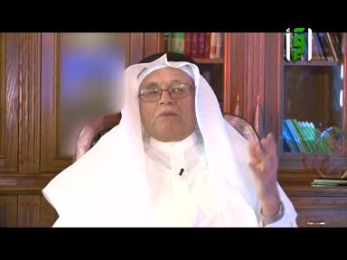 الطب والحياة -ح101-الوقاية من السكري (3-3)-الدكتور زهير السباعي