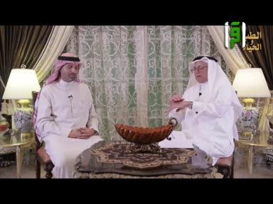 الطب والحياة -ح103-علاج المرض وليس المريض - الدكتور زهير السباعي