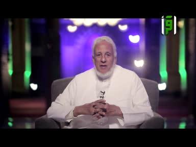 أسماء وصفات النبي صلى الله عليه وسلم -ح22-الذاكر لله