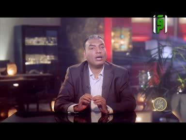 قل صدق الله - ح16-وما تفعلوا من خير يعلمه الله -الدكتور محمد سليم