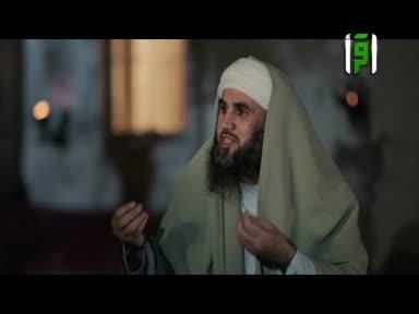 في صحبة يوسف -ح14-لا يأس مع الله-الشيخ خالد الخليوي