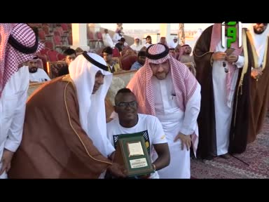 تقارير من أرض السعودية - حفل كأس رئاسة الحرمين الشريفيين (تقارير منوعة ) -تقديم سعيد حنتوش