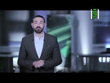 بلاد الكنانة -تقارير منوعة - مسرحية بطاطس أند بطاطا - تقديم سامح ترك