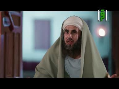 في صحبة يوسف -ح19- المعجزات -الشيخ خالد خليوي