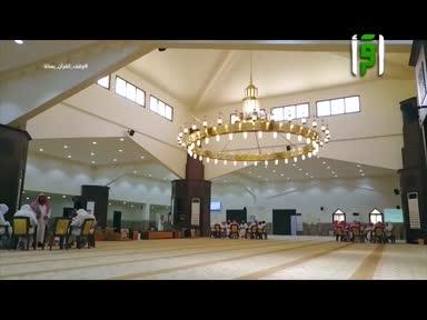 أفياء مكنون-ح1-تقديم محمد الحسن