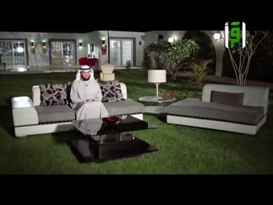 أحلى رحلة-ح21-مشكلة الطعام(ج1)-تقديم مشاري الخراز