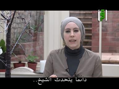 الوصية المنسية - ح 22 - كيف نعالج قلوبنا من الحسد