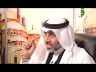 كاتب وكتاب ج1-ح1-الدكتور سامي الأنصاري -صاحب كتاب جودة الحياة