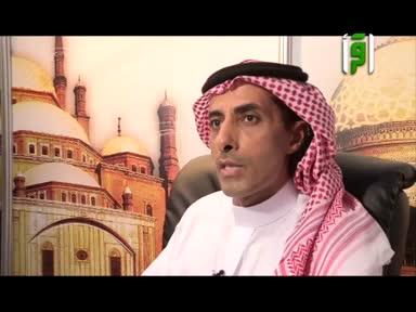 كاتب وكتاب ج1- ح2- عبدالله العلويط -صاحب كتاب تجديد الإسلام -معالجة حديثة لفهم نصوص الشريعة
