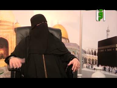 كاتب وكتاب ج1-ح4-إبتسام بنت عبدالله البقمي-صاحبة كتاب حصاد العقل