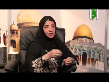كاتب وكتاب ج1-الدكتورة سحر بنت كامل رجب صاحبة كتاب عزيز نبض