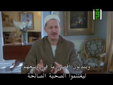 مجالس الإيمان - ح 24 - التوبة