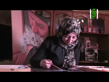 تقارير بلاد الكنانة -ح110 -فن الرسم التصويري