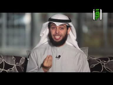 أحلى رحلة - ح 22 - صحراء عدن - تقديم مشاري الخراز