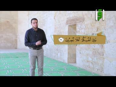 حريص عليكم -ح12-الإنضباط في حياتنا -الشيخ حسن جلال