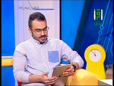 تابع دوت نت 6- ح6-تقديم مراد الكحيلي