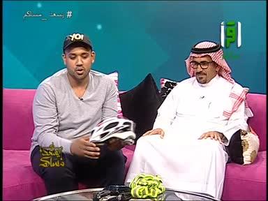 يسعد مساكم - الحلقة 6 - تقديم إيهاب جاها ومنى النصر