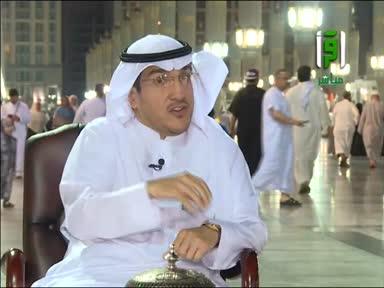في رحاب طيبة -ح9-تقديم وائل رفيق