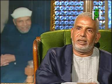 أيام من حياة الإمام الشعراوي(ج1)-ح 11