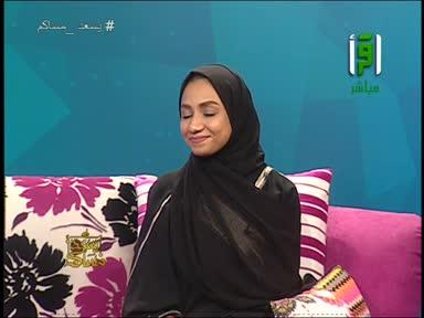 يسعد مساكم - الحلقة 8 - تقديم إيهاب جاها ومنى النصر