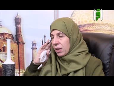 كاتب وكتاب ج1-ح10 -عابدة المؤيد العظم صاحبة كتاب سنة التفاضل