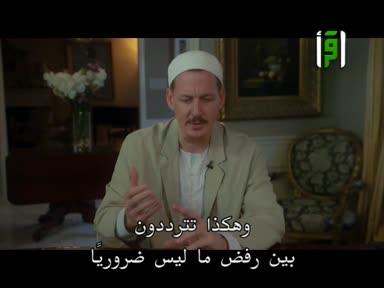 مجالس الإيمان - ح 25 - التقوى