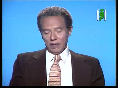 العلم والإيمان (ج2)-ح-22-الشمس-الدكتور مصطفى محمود