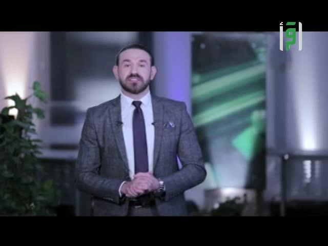 بلاد الكنانة - ح26 - مركز فريندز لذوي الإحتياجات الخاصة