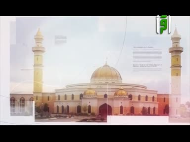 اقرأ حول العالم - ح 5 - منظمة مكافحة الإسلام فوبيا