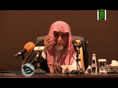 تقارير من أرض السعودية - ح 44 - الإعتدال والشباب في الوقت الراهن