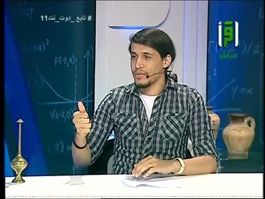تابع دوت نت 11- ح11-تقديم مراد الكحيلي