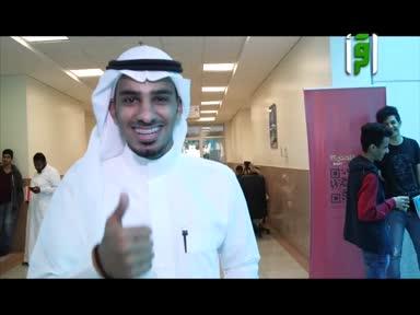من أرض السعودية - نجم كلية الإتصال سعيد حنتوش