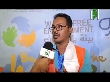 من أرض السعودية -التطوع البيئي