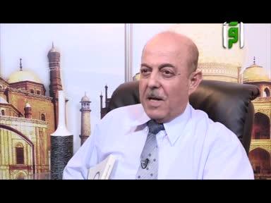 كاتب وكتاب-(ج1)-ح20-عيسى محمود بلبل - إضاءات طبية وعامة تهم الأسرة