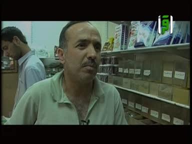 فلسطين أرض وحكاية - ح 6 - بيت لحم
