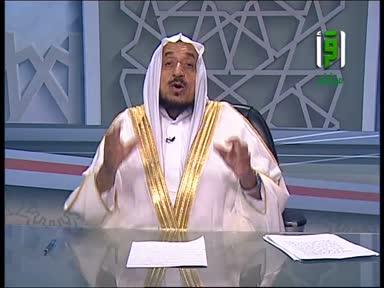 مشكلات من الحياة - فضل قيام الليل - الدكتور عبدالله المصلح