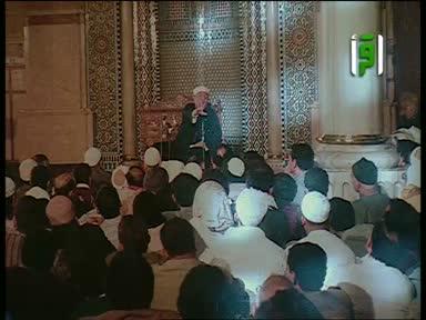 أيام من حياة الإمام الشعراوي(ج1)-ح 25