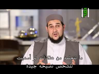 عزيزي المسلم - ح 6 الكحول
