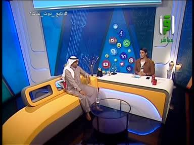تابع دوت نت 14- ح14-تقديم مراد الكحيلي