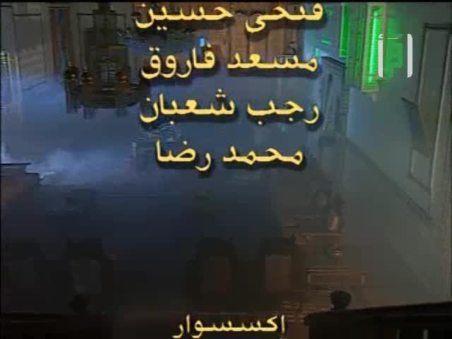 أيام من حياة الإمام الشعراوي(ج1)-ح 27