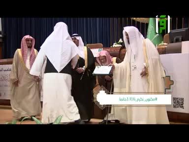 أفياء مكنون-ح5-تقديم محمد الحسن