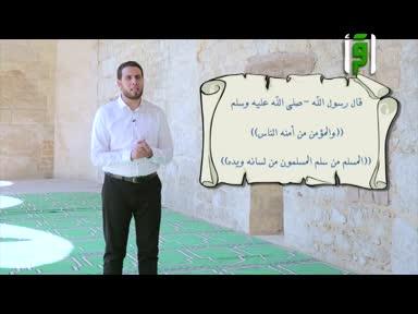 حريص عليكم - ح 15 - كيف تتعامل مع الآخر - الشيخ حسن جلال